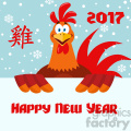 Happy Red Rooster Bird Cartoon Holding A Sign Vector Flat Design Over Snow Background With Chinese Symbol With Text Happy New Year 2017