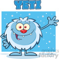 Cute Little Yeti Cartoon Mascot Character Waving For Greeting With Text Yeti Vector
