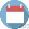 blank calendar vector icon