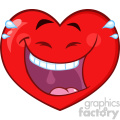 Laughing Red Heart Cartoon Emoji Face Character With Expression Vector Illustration Isolated On White Background