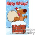 3430-happy-santa-bear-waving-a-greeting-in-chimney-with-speech-bubble  gif, png, jpg, eps, svg, pdf