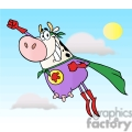 cartoon super animal