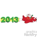 2013 banner pulled by Santa