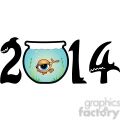 2014 fish bowl clipart
