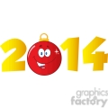 Royalty Free RF Clipart Illustration 2014 Year With Cartoon Red Christmas Ball