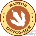 8864 Royalty Free RF Clipart Illustration Dinosaur Footprint Brown Circle Logo Design With Text Vector Illustration Isolated On White Background