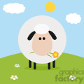 8229 Royalty Free RF Clipart Illustration Cute White Sheep With Flower On A Hill Modern Flat Design Vector Illustration