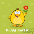 8604 royalty free rf clipart illustration happy easter with yellow chick cartoon character with a red daisy flower vector illustration with background gif, png, jpg, eps, svg, pdf