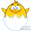 8593 Royalty Free RF Clipart Illustration Surprise Yellow Chick Cartoon Character Out Of An Egg Shell Vector Illustration Isolated On White