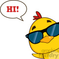 yellow chick wearing sunglasses and peeking around a corner with speech bubble vector illustration  gif, png, jpg, eps, svg, pdf