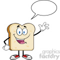 illustration cute bread slice cartoon character waving for greeting with speech bubble vector illustration isolated on white background