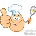 10965 Royalty Free RF Clipart Chef Egg Cartoon Mascot Character Showing Thumbs Up And Holding A Frying Pan With Food Vector Illustration