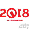 Clipart Illustration Year Of Dog 2018 Numbers Design With Dog Head Silhouette And Bone Vector Illustration Isolated On White Background 1