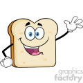 Cute Bread Slice Cartoon Mascot Character Waving For Greeting Vector Illustration Isolated On White Background