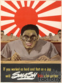 Smash Tokyo Poster