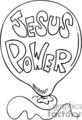 Jesus Power balloon outline