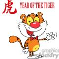 Cartoon Animal Tiger Waving A Greeting With Text Above Year Of The Tiger and Chinese Symbol in Red