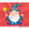 rf angry wizard waving with magic wand  gif, png, jpg, eps, svg, pdf