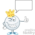 5721 Royalty Free Clip Art Winking Golf Ball Cartoon Character With Gold Crown Holding A Thumb Up And Speech Bubble