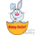 royalty free rf clipart illustration surprise blue rabbit peeking out of an easter egg with text  gif, png, jpg, eps, svg, pdf