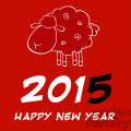 Royalty Free Clipart Illustration Happy New Year 2015! Year Of Sheep Design Card With Black Number
