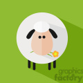 8227 Royalty Free RF Clipart Illustration Cute White Sheep With A Flower Modern Flat Design Vector Illustration