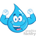 Royalty Free RF Clipart Illustration Water Drop Character Showing Muscle Arms