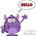 8903 Royalty Free RF Clipart Illustration Happy Cute Monster Cartoon Character Waving With Speech Bubble And Text Vector Illustration Isolated On White vector clip art image
