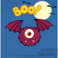 8911 Royalty Free RF Clipart Illustration Furry One Eyed Monster Cartoon Character Flying With Text Vector Illustration Greeting Card vector clip art image