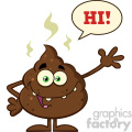 royalty free rf clipart illustration funny poop cartoon character waving for greeting with speech bubble and text hi vector illustration isolated on white backgrond