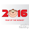 royalty free rf clipart illustration 2016 year of the monkey cartoon vector illustration greeting card gif, png, jpg, eps, svg, pdf