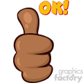 10691 Royalty Free RF Clipart African American Cartoon Hand Giving Thumbs Up Gesture Vector With Text OK