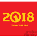 Clipart Illustration Year Of Dog 2018 Numbers Design With Dog Head Silhouette And Bone Vector Illustration Over Red Background