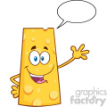 Happy Cheese Cartoon Mascot Character Waving With Speech Bubble Vector Illustration Isolated On White Background