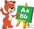Teddy bear reaching ABCs on a chalkboard