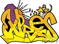 graffiti tag tags word words art vector clip art graphics writing city express yellow sunshine