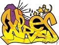graffiti 058c111606