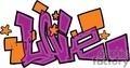 graffiti 031c111606