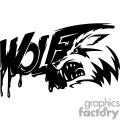 Wild wolf graphic