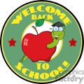 4272-happy-graduate-worm-in-apple-and-with-text-back-to-school-banner  gif, png, jpg, eps, svg, pdf
