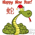 5128-Santa-Snake-Cartoon-Character-With-Text-And-Chinese-Symbol-Royalty-Free-RF-Clipart-Image