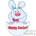 Royalty Free Surprise Blue Bunny Peeking Out Of An Easter Egg