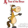 5677 Royalty Free Clip Art Waving Horse Character With A Year Of The Horse Chinese Symbol And Text