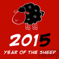 Royalty Free Clipart Illustration Year Of The Sheep 2015 Design Card With Black Sheep And Black Number
