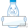 Clipart Illustration Funny Milk Bottle Cartoon Mascot Character Holding A Banner