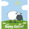 royalty free rf clipart illustration black sheep cartoon character eating a flower vector illustration greeting card gif, png, jpg, eps, svg, pdf