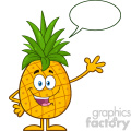 Happy Pineapple Fruit With Green Leafs Cartoon Mascot Character Waving For Greeting With Speech Bubble