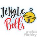 jingle bells vector svg cut file