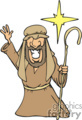 shepherd waving hello
