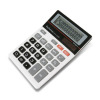 white calculator with grey black and red buttons vector clip art image